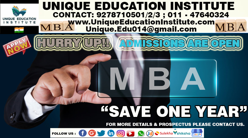 MBA_SAVE 1 YEAR